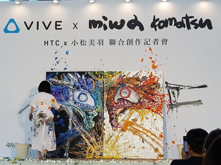 HTC 跨界攜手日本藝術家小松美羽創造 VR 新境界 20180822_115932