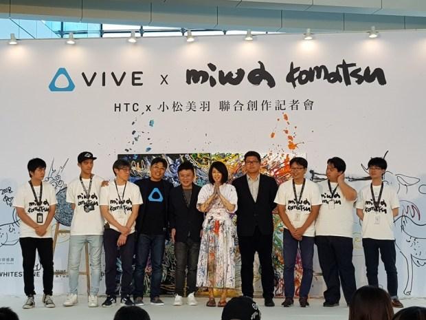 HTC 跨界攜手日本藝術家小松美羽創造 VR 新境界 20180822_133122