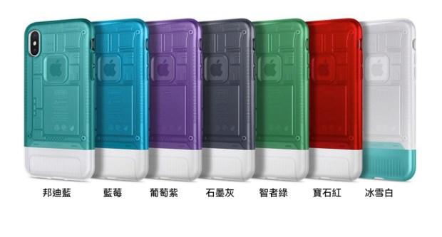復刻 iMac G3!Spigen iPhone 手機殼重現賈伯斯設計魂 2f80caf7-5c06-4d67-afe9-2127cf4d51e8