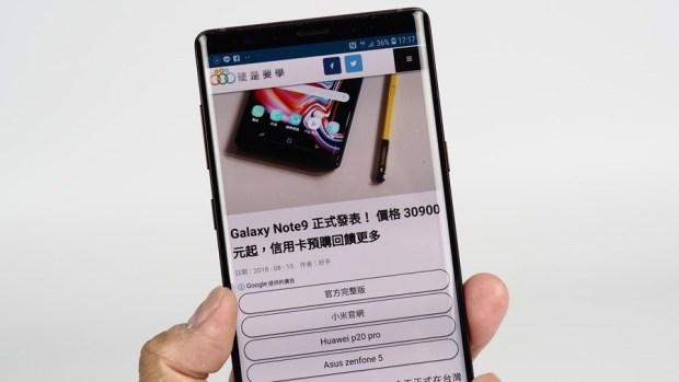 Galaxy Note9 開箱、評測:S Pen 遠端遙控超方便,DeX 讓你不用再買電視、電腦 8175017