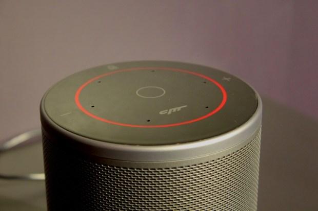 四千有找,小豹 AI 音箱可聽 KKBOX、電子書、叫車! IMG_8480