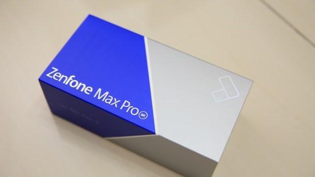 ASUS ZenFone Max Pro 開箱評測,超強性能電力怪獸,兩天不斷電! IMG_8543