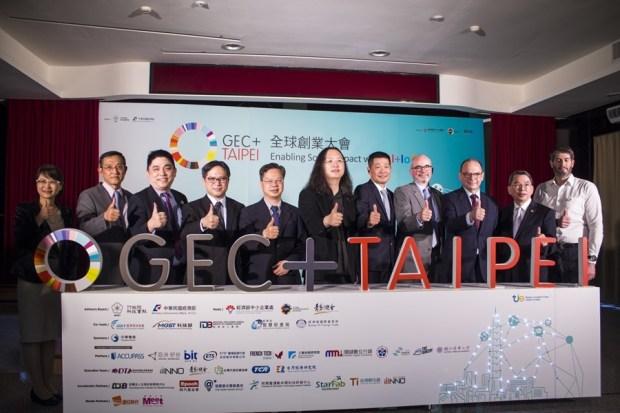 2018 GEC+ Taipei 國際創業大會在台北,9/27 - 9/29 智慧物聯高峰會 IMG_8663