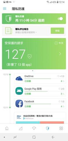 [評測] 好拍、好握、大螢幕!Galaxy A8 Star 全新專業打光模式,自拍美肌更方便! Samsung-Galaxy-A8-Star-Screnshot-16