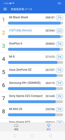 OPPO Find X 評測:真正的全面螢幕手機來囉!獨特酒紅質感,散發科技和貴氣風格 Screenshot_2018-08-12-13-20-09-53
