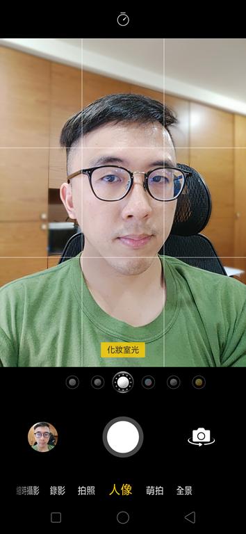 OPPO Find X 評測:真正的全面螢幕手機來囉!獨特酒紅質感,散發科技和貴氣風格 Screenshot_2018-08-26-22-33-45-95