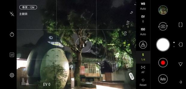 ZenFone 5Z 開箱評測,攝影、效能一級棒,2018年CP值最高的旗艦級手機 Screenshot_20180712-204313