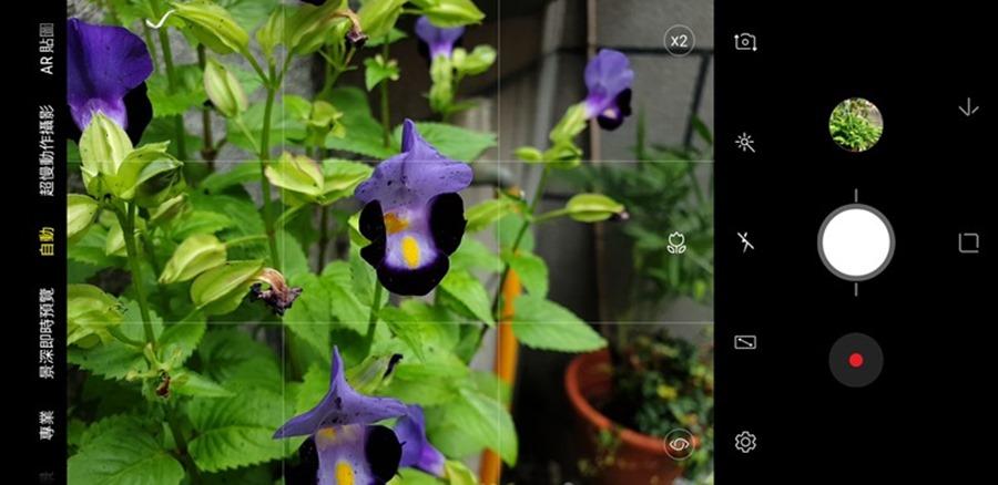 Galaxy Note9 開箱、評測:S Pen 遠端遙控超方便,DeX 讓你不用再買電視、電腦 Screenshot_20180819-105725_Camera