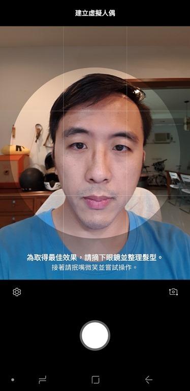 Galaxy Note9 開箱、評測:S Pen 遠端遙控超方便,DeX 讓你不用再買電視、電腦 Screenshot_20180821-170756_Camera