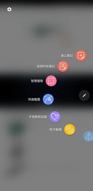 Galaxy Note9 開箱、評測:S Pen 遠端遙控超方便,DeX 讓你不用再買電視、電腦 Screenshot_20180821-225419_Chrome