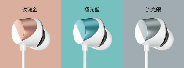 TUNAI 陶瓷動圈 Hi-Res 琴音耳機,低音渾厚、中音飽滿,享受高音質不用花大錢 3色圖-900x336
