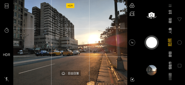 OPPO Find X 評測:真正的全面螢幕手機來囉!獨特酒紅質感,散發科技和貴氣風格 Screenshot_2018-08-25-17-48-33-73