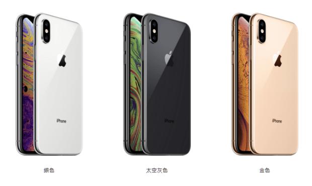 iPhone Xs 售價公布,最高要價 52,900 元成為史上最貴智慧手機 image-3