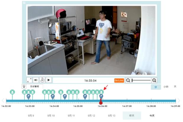 SpotCam智慧影像AI服務,加入6種偵測模式精確掌握事件發生時間 image012
