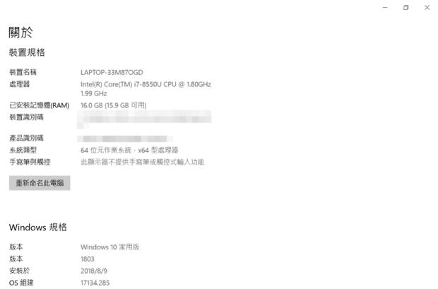 經典美力ASUS ZenBook S 開箱評測,1公斤輕輕撐起13小時續航與效能 Image-8