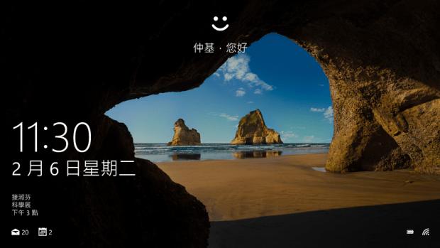 經典美力ASUS ZenBook S 開箱評測,1公斤輕輕撐起13小時續航與效能 W10_RS3_Laptop_Windows_Hello_16x9_zh-TW-1