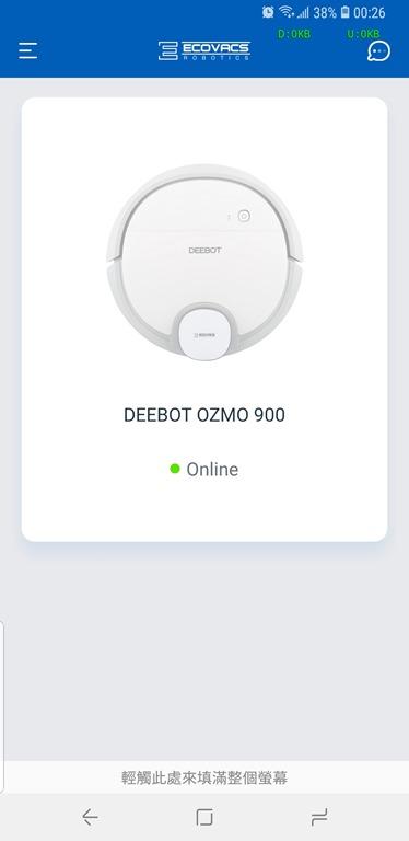 [評測]家中地板不必再煩惱,就交給 ECOVACS DEEBOT OZMO 900 掃、吸、拖一次完成 Screenshot_20181106-002638_EcovacsHome