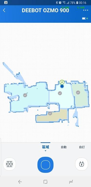 [評測]家中地板不必再煩惱,就交給 ECOVACS DEEBOT OZMO 900 掃、吸、拖一次完成 Screenshot_20181107-001613_EcovacsHome