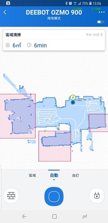 [評測]家中地板不必再煩惱,就交給 ECOVACS DEEBOT OZMO 900 掃、吸、拖一次完成 Screenshot_20181108-150639_EcovacsHome
