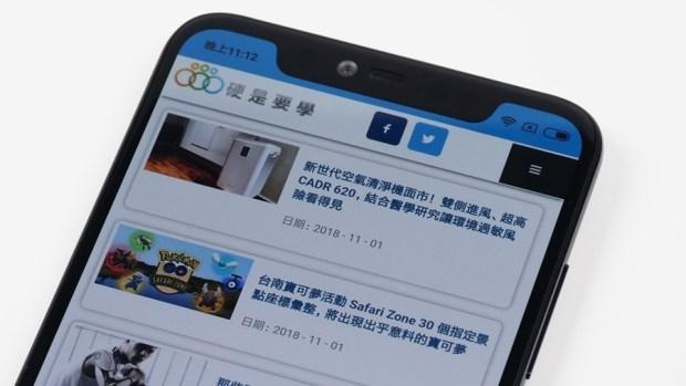 [評測] 小米 8 Pro:集結眾多新科技於一身,年度最具科技感智慧手機 clip_image012
