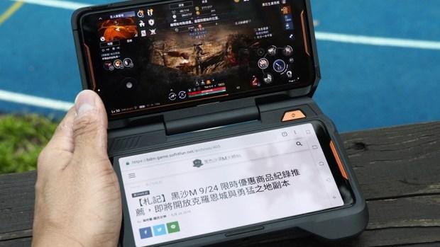華碩 ROG Phone 搭配 TwinView 雙螢幕基座,手機雙變身螢幕掌機! 9305421