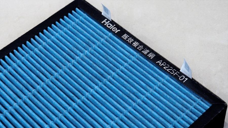 評測/Haier AP225 (小H) 高速卻不吵雜,適合房間擺設的空氣清淨機 C045870