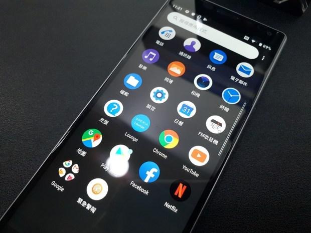 Sony mobile 推出 Xperia 10 系列手機,21:9 劇院級寬螢幕,一隻手縱橫螢幕兩端! 20190226_112149
