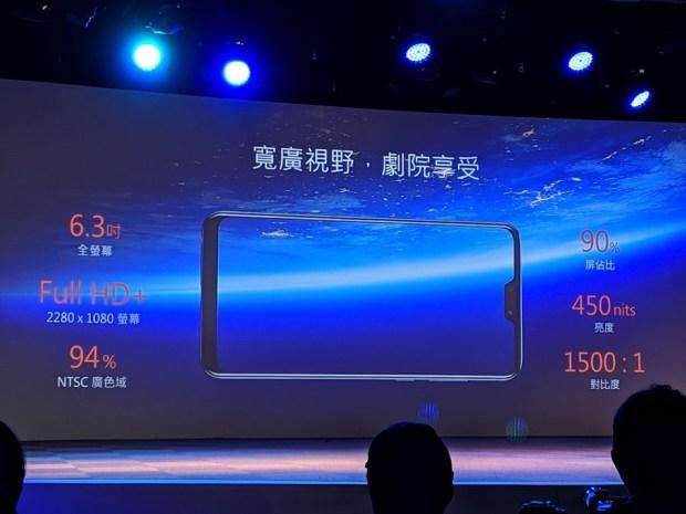 抓寶阿伯也愛用,超大電池、大螢幕手機 ZenFone Max Pro (M2) 來了! asus-zenfone-max-m2-16