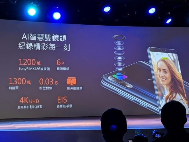 抓寶阿伯也愛用,超大電池、大螢幕手機 ZenFone Max Pro (M2) 來了! asus-zenfone-max-m2-19