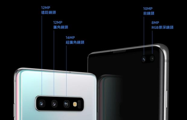 [售價公布] Galaxy S10 系列手機來啦!近年改變最有感,各種新科技齊上推出! (Galaxy S10/Galaxy S10+/Galaxy S10e) image-10