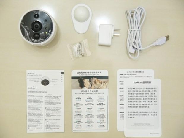SpotCam Solo 全無線雲端HD攝影機,IP65 防水防塵室內外都能輕鬆安裝 image003
