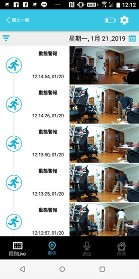 SpotCam Solo 全無線雲端HD攝影機,IP65 防水防塵室內外都能輕鬆安裝 image057