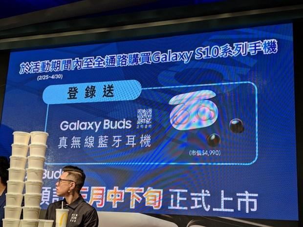 [售價公布] Galaxy S10 系列手機來啦!近年改變最有感,各種新科技齊上推出! (Galaxy S10/Galaxy S10+/Galaxy S10e) s10%E7%99%BC%E8%A1%A8%E6%9C%83