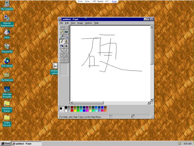 Windows 95 回來了!用 JavaScript 寫的模擬器,讓你回到 25 年前,重溫 DOOM、德軍總部老遊戲 windows95-1