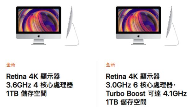 會前大曝光,Apple 全新 iPad mini、iPad Air、iMac 提前登場 %E5%9C%96%E7%89%87-020