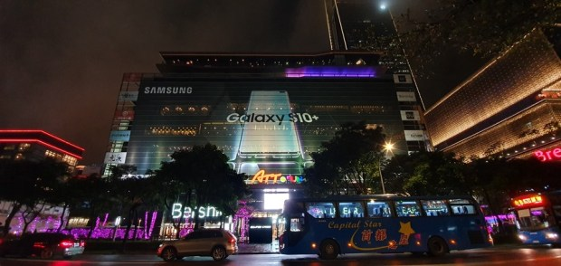 Samsung Galaxy S10+ 評測:升級有感!工作、生活都實用的旗艦手機 20190308_202839