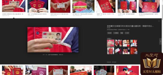 網路遊戲買虛寶交易被詐騙該如何防範與報案? batch_Image-006