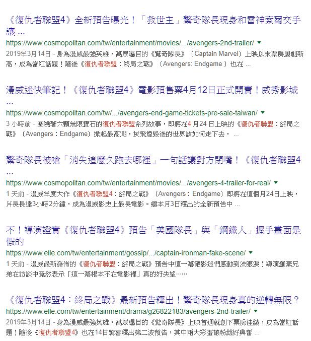 小撇步/不想找到過時資料?Google 搜尋小工具幫你更精準搜尋 image-23