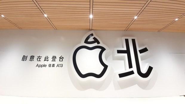 台灣第二間 Apple Store「信義 A13」亮相!Macbook Air 造型屋頂設計,預測暑假開幕 (有現場照片) 60920002_1156069421266406_916521775876014080_n