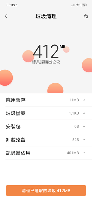 Redmi Note 7評測心得:入手無懸念,性價比超高! Screenshot_2019-04-29-15-26-37-162_com.miui_.cleanmaster