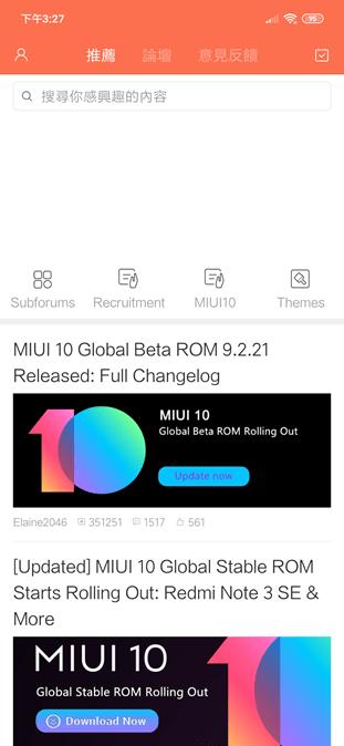 Redmi Note 7評測心得:入手無懸念,性價比超高! Screenshot_2019-04-29-15-27-15-084_com.miui_.enbbs_