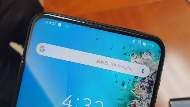 翻轉你對手機相機的印象,華碩 ZenFone 6 正式上市,售價 17,990 元起 20190508_162757