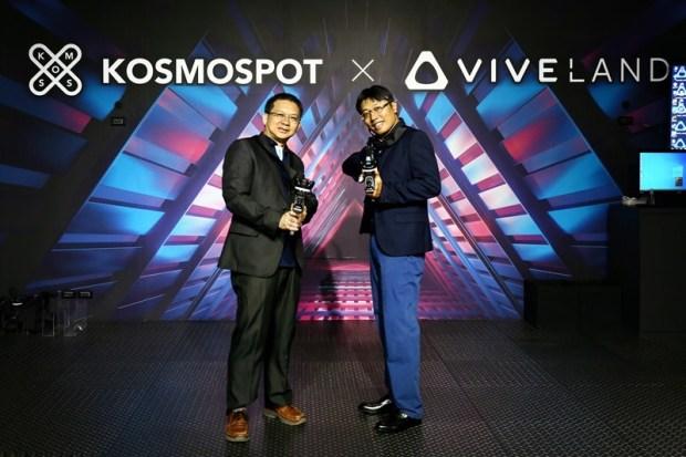 高雄 KOSMOSPOT X VIVELAND 正式開幕營運,導入大場域 VR 電競多人射擊遊戲 KOSMOSPOT-X-VIVELAND-2