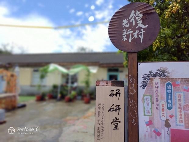 拍照也不用「五斗米折腰」ASUS ZenFone6 翻轉相機取景超方便 P_20190602_115359