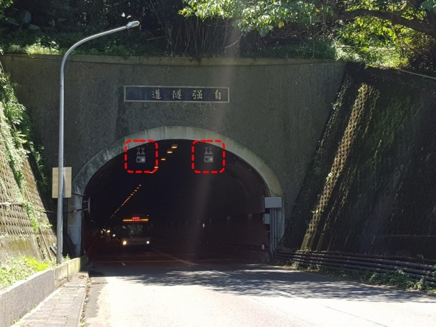 超速嚴格執法!台北自強隧道 9/1 起實施雙向區間測速 20190731_125735_1