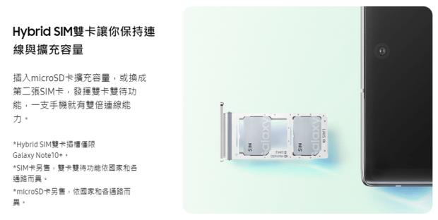 三星 Galaxy Note10 來啦!Note10/Note10+ 有什麼不一樣? 和 S10 有什麼不同? image-8