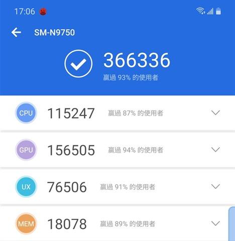 Galaxy Note10+ 評測:攻下手機相機排行榜冠軍果然不是蓋!S Pen 快成魔法棒了 Screenshot_20190813-170643_AnTuTu-Benchmark