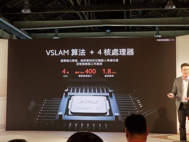 小米全新掃拖機器人 1C、手持無線吸塵器 Lite 來了!四樣新品讓你生活更有品質 20191211_140019