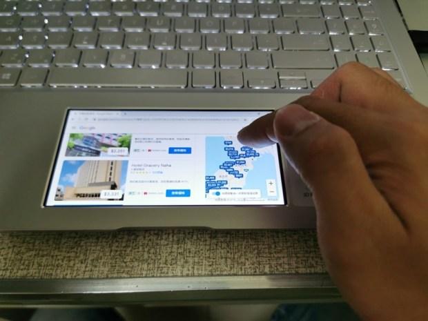 ASUS ZenBook 15(UX534)開箱評測,智慧觸控板真的太好用啦!美.力 無界 IMG_20191118_233449