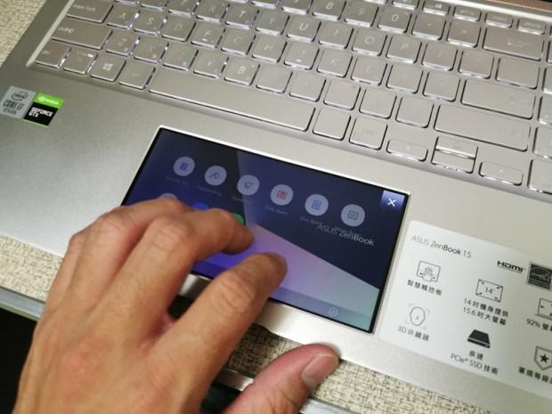 ASUS ZenBook 15(UX534)開箱評測,智慧觸控板真的太好用啦!美.力 無界 IMG_20191118_235837